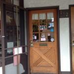 Westfalia Bakery Cowichan Valley